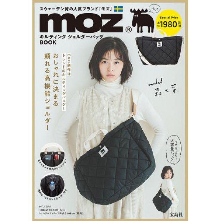 moz 品牌特刊附拼布風側背包
