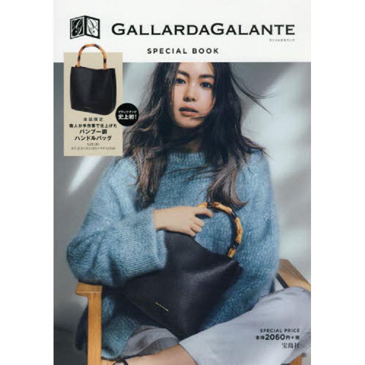 GALLARDAGALANTE品牌特刊附竹把風手提包