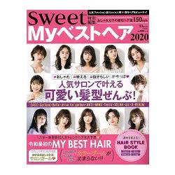 My Best Hair 絕對可愛當季最新髮型 2020年版