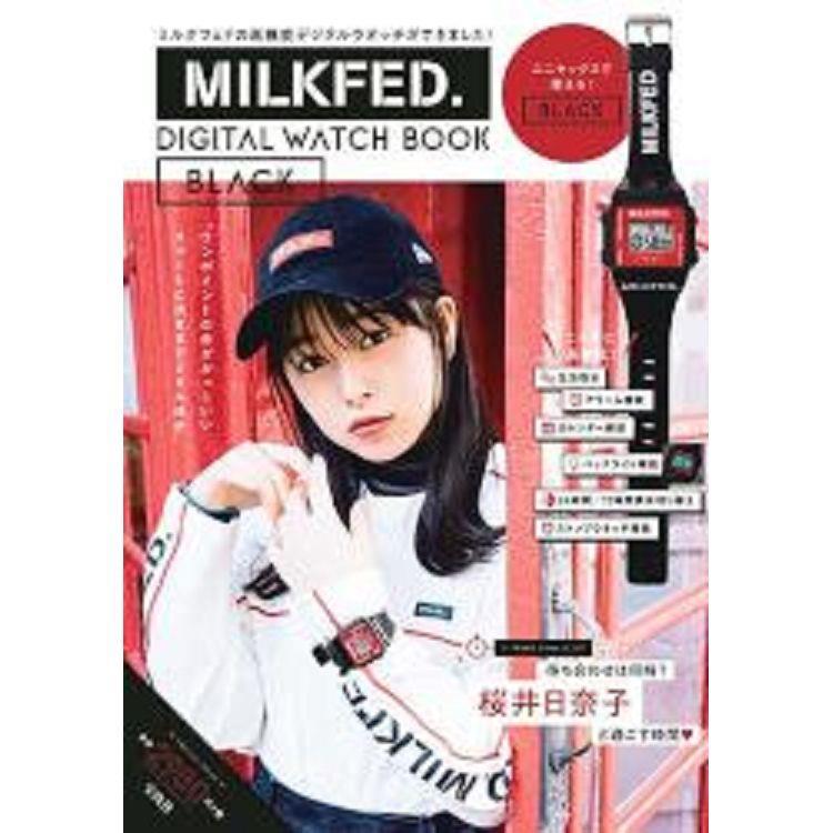 MILKFED品牌MOOK附黑色電子手錶