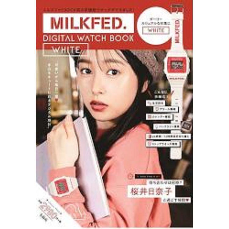 MILKFED品牌MOOK附白色電子手錶