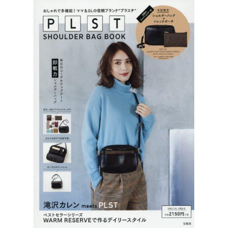 PLST品牌MOOK附側背包.豹紋小物袋