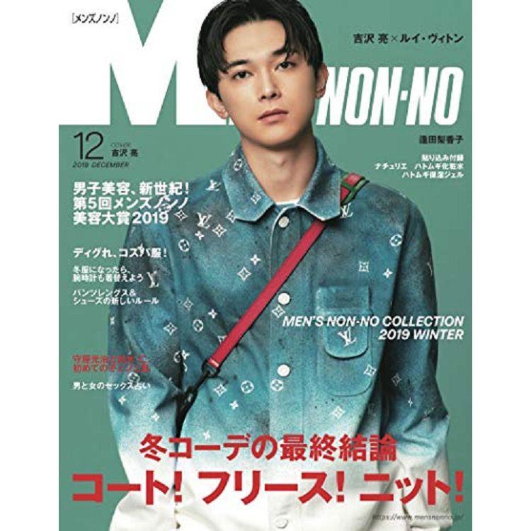 MENS NONNO 12月號2019 封面人物:吉澤亮
