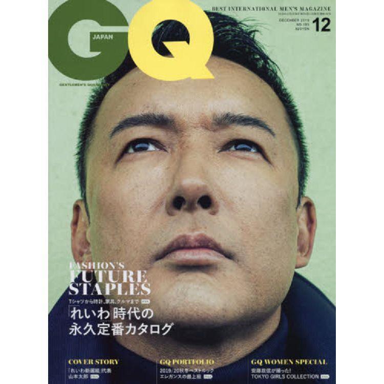 GQ JAPAN  12月號2019