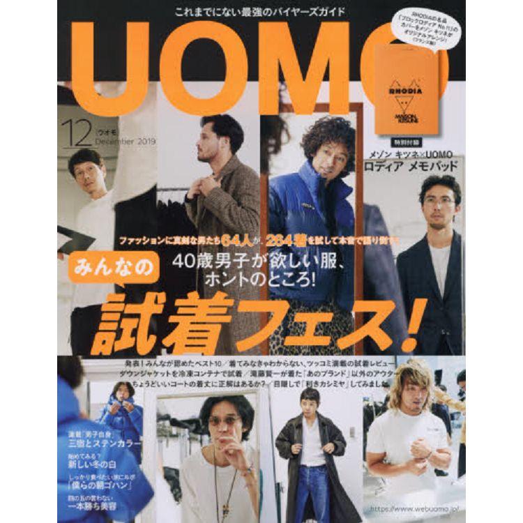 uomo 12月號2019附Kitsun筆記本
