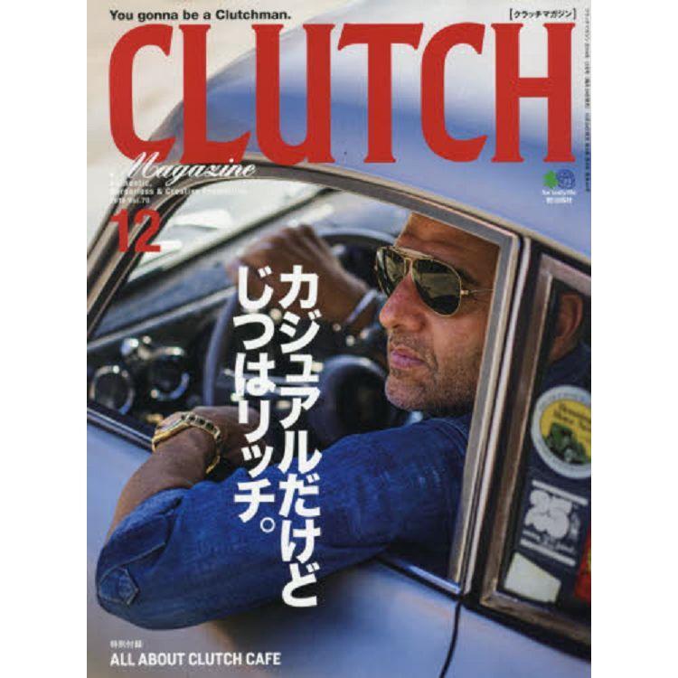 CLUTCH Magazine 12月號2019