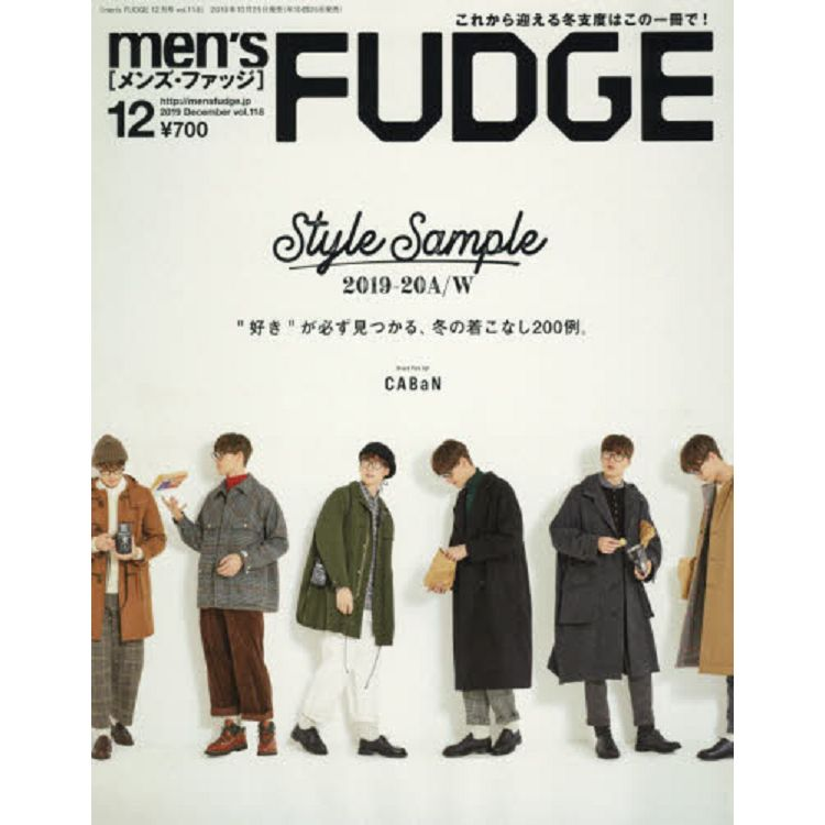 men`s FUDGE 12月號2019