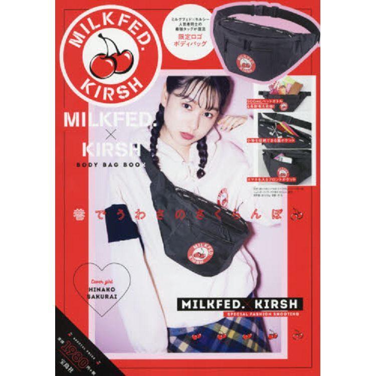 MILKFED.×KIRSH品牌聯名MOOK附霹靂包