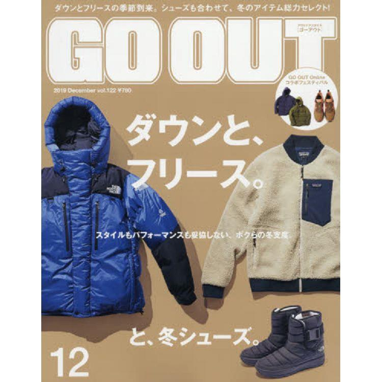 OUTDOOR STYLE GO OUT 12月號2019