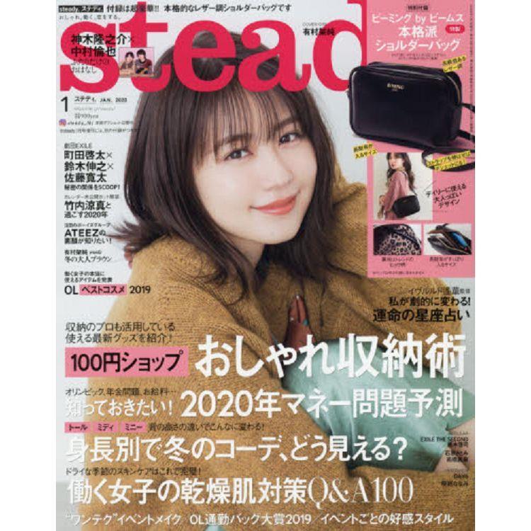 steady. 1月號2020附B:MING皮革風側背包