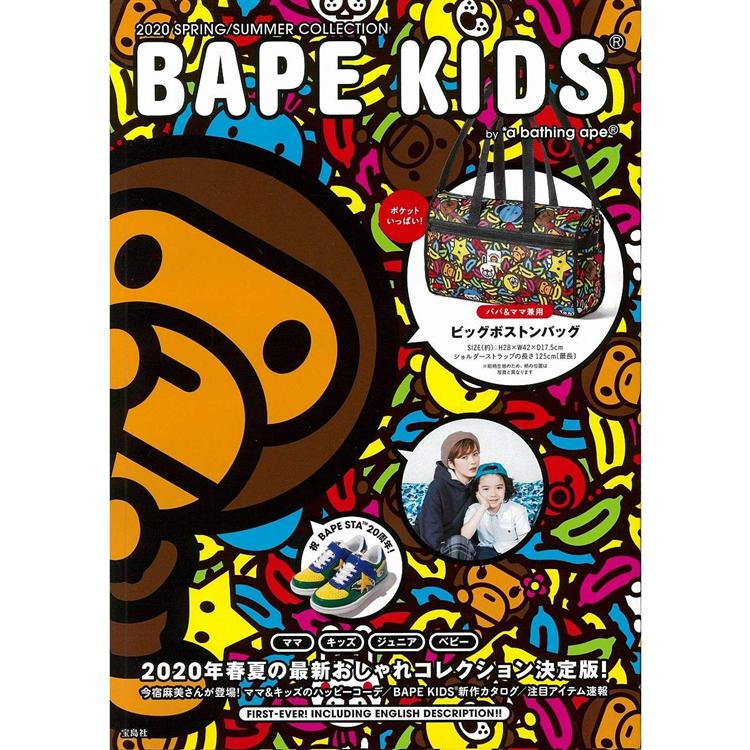 BAPE KIDS by bathing apeR 品牌MOOK 2020年春夏