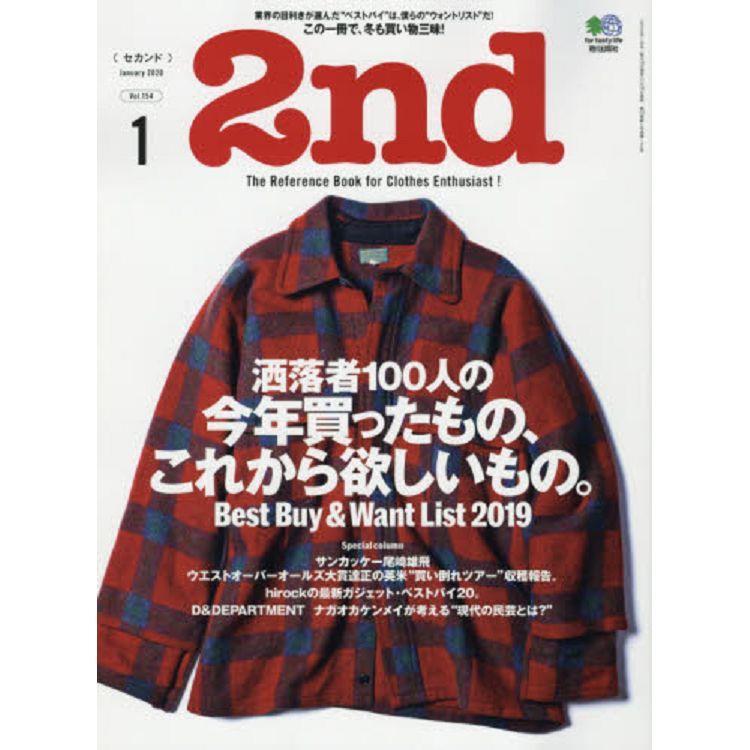 2nd 風格時尚誌 1月號2020