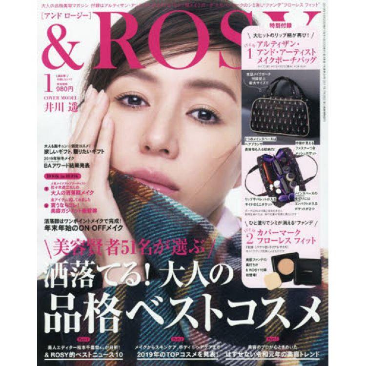 &ROSY 1月號2020附ARTISAN&ARTIST 小物包.covermark 粉餅