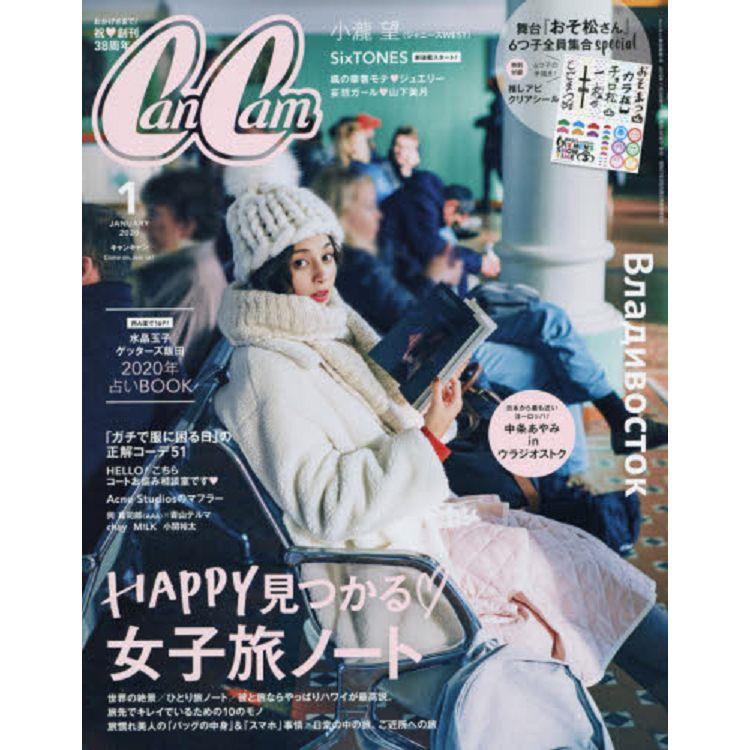 Can Cam 1月號2020附阿松貼紙