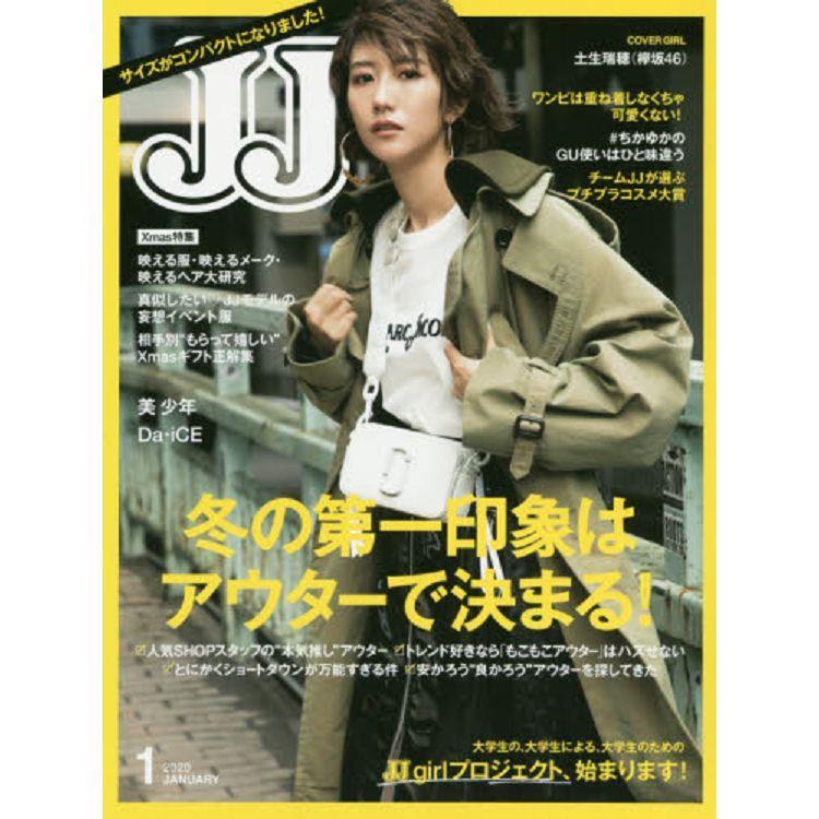 J  J  1月號2020附Da-iCE貼紙