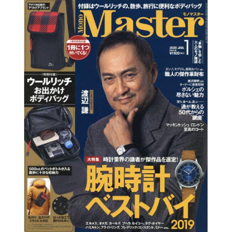 Mono Master 1月號2020附WOOLRICH 外出用側背包