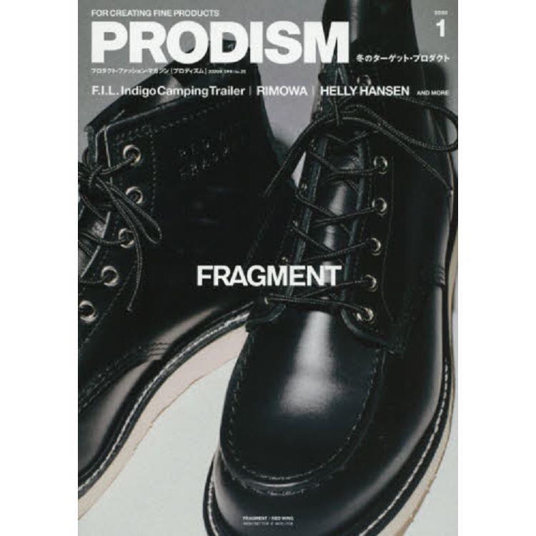 PRODISM 1月號2020