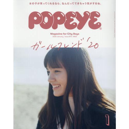 popeye 1月號2020