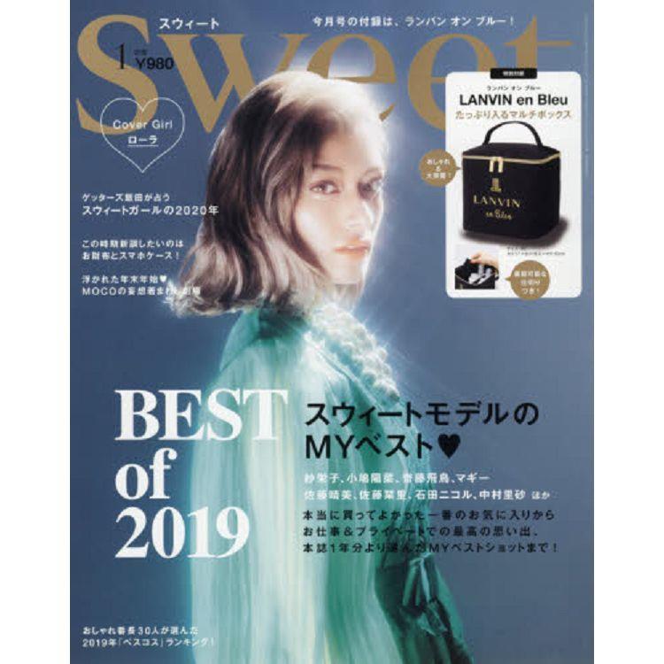 sweet 1月號2020附LANVIN en Bleu 化妝箱