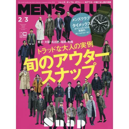 MEN`S CLUB 3月2020