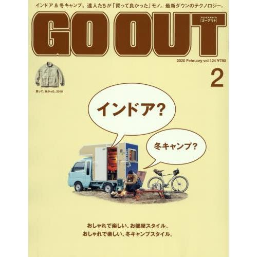 OUTDOOR STYLE GO OUT 2月號2020