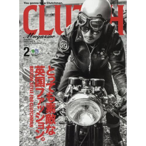 CLUTCH Magazine 2月號2020