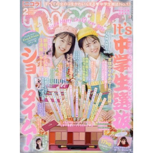 nicola 2月號2020附17kg 15色韓系彩妝盤