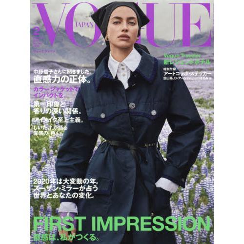 VOGUE JAPAN 2月號2020附貼紙