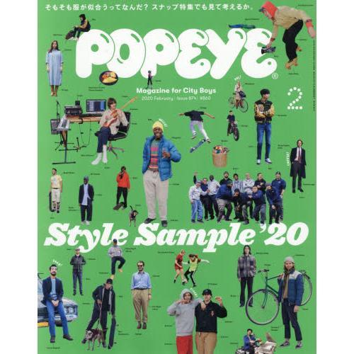 popeye 2月號2020