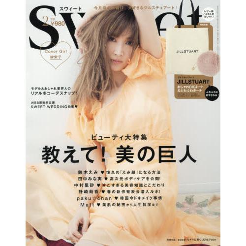 sweet 2月號2020附JILL STUART時尚大托特包.毛絨絨小物包