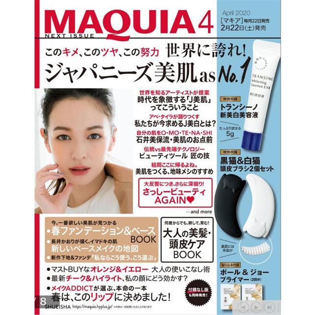 MAQUIA 3月號2020附SUQQU 三色彩妝盤.立體三角形小物包