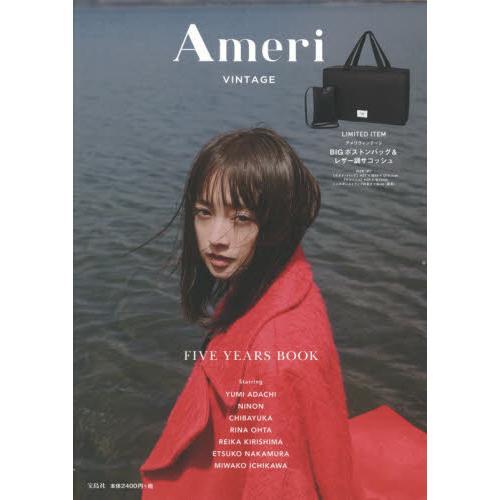 Ameri VINTAG 5周年品牌特刊附大型波士頓包.小側背包