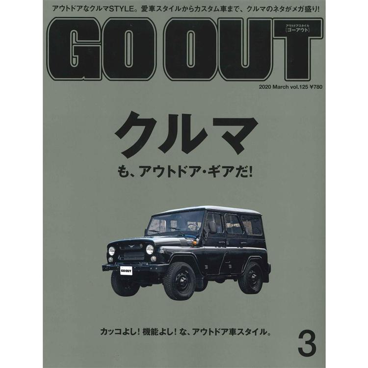 OUTDOOR STYLE GO OUT 3月號2020