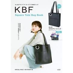 KBF方形托特包特刊附黑色四方托特包