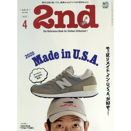 2nd 風格時尚誌 4月號2020