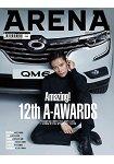 ARENA KOREA 201801