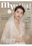 MY WEDDING KOREA 201802