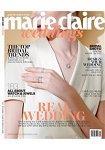 Marie Claire Weddings KOREA春.夏季號2018