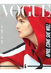 VOGUE KOREA 201804