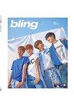 The bling KOREA 201805