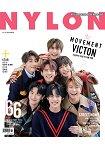 NYLON KOREA 201811