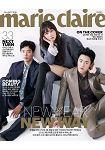 MARIE CLAIRE KOREA 201901