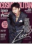 COSMOPOLITAN KOREA 201901