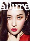 allure KOREA 201901