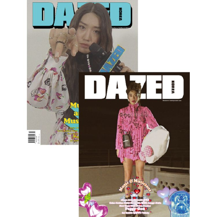DAZED & CONFUSED KOREA 201907