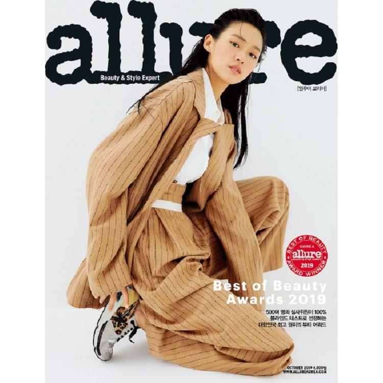 allure KOREA 201910
