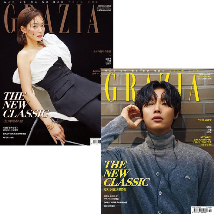 GRAZIA KOREA 201910