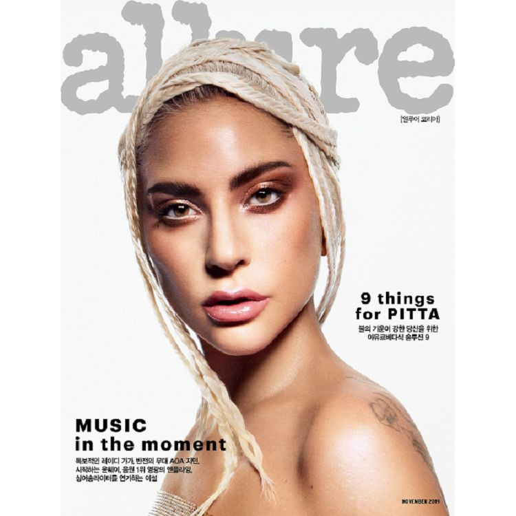 allure KOREA 201911