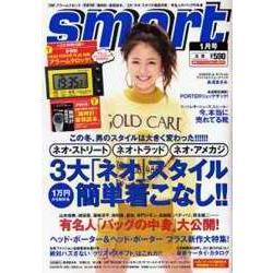 smart 1月號2009