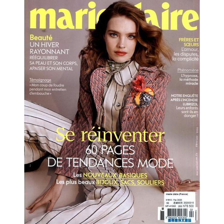 marie claire (France) 2月號_2020